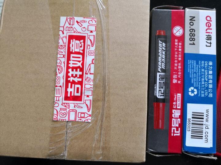 得力(deli)色泽明亮可擦易擦白板笔 红色10支/盒6817 晒单图