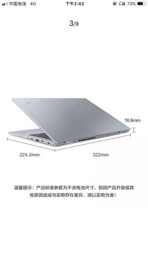 ThinkPad S2 2019款联想新品13.3英寸ibm笔记本电脑i5/i7轻薄金属 超极本 00CD银(i5-8265u/8GB/256G固态 IPS FHD Office2019)单电源版 晒单图