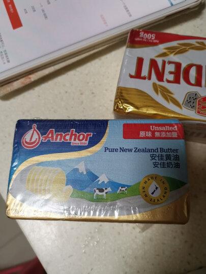 【安佳淡味黄油454g】家用进口动物性西点煎牛排面包饼干牛轧糖雪花酥烘焙原料 晒单图