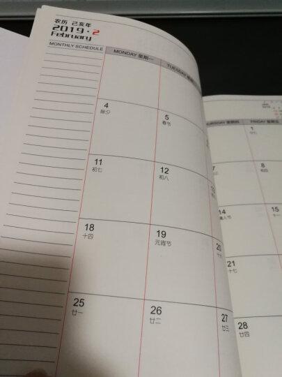 2019年月计划日程本工作小秘书 自填式计划日程本 年历笔记本 记事本 记事本定制logo效率手册 花纹绿色 晒单图
