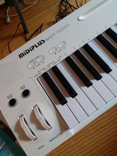 【笛美】MIDIPLUS MIDI键盘 多功能成人电子琴Easy Piano小白 晒单图