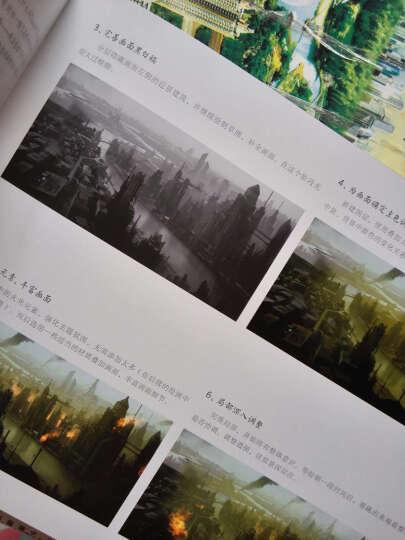 场景设计的秘密:20位场景艺术家的绘画课 晒单图
