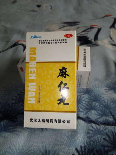 太福麻仁丸200丸 润肠通便 便秘 2盒装 晒单图