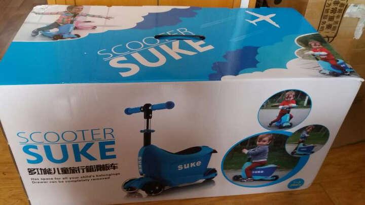 速客三合一滑板车1-3岁可升降四轮闪光折叠儿童旅行箱滑行车可坐扭扭车2-6岁滑滑车 红色普通款 晒单图