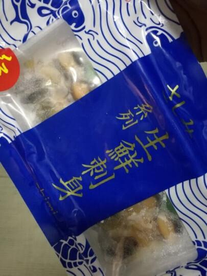 美加佳 冷冻土耳其红螺切片 100g 盒装 日料刺身 自营海鲜水产 晒单图