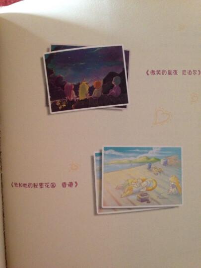博闻 云和山的彼端:一个人去西藏 晒单图