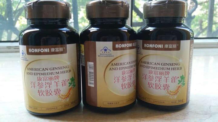 康富丽 多种维生素加矿物质片60片/瓶 国食健字号产品补充多种维生素和矿物质 1瓶 1瓶 晒单图
