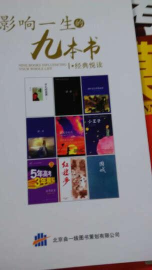 5年中考3年模拟总复习 套装精品礼盒 (北京专用 套装共5本 加赠书 2016版) 晒单图