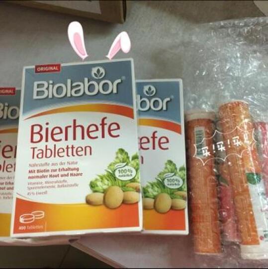 德国原装百澳乐伯Biolabor啤酒酵母片 维生素美容瘦身通畅便秘400片 单盒装 晒单图