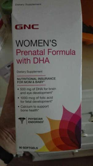 健安喜(GNC) 孕妇维生素补钙片DHA叶酸多种维生素矿物质综合产前营养包美国健安喜GNC 孕妇果蔬综合维生素 90粒 晒单图