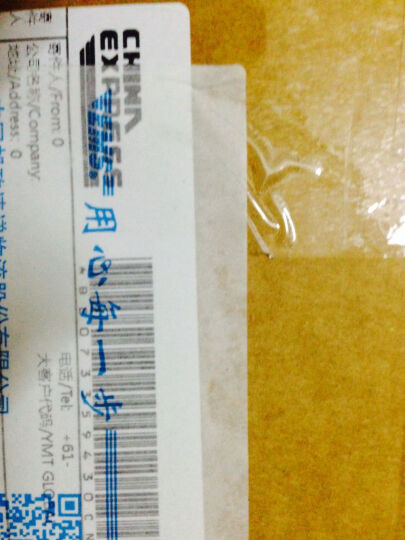 澳洲爱他美Aptamil婴儿奶粉可瑞康金装新西兰本土原装进口 3段三罐 澳洲直邮保质期19年3月 晒单图