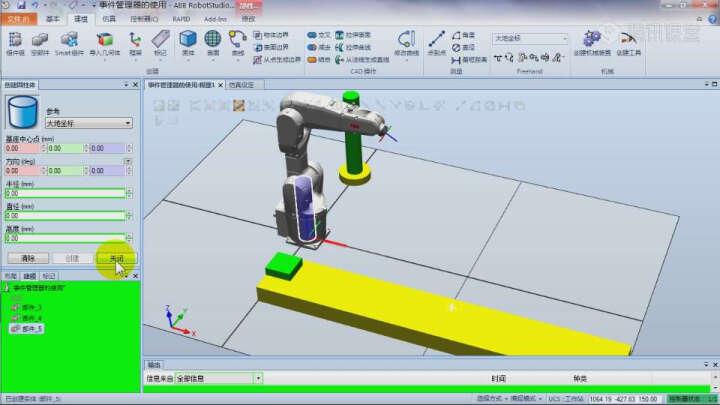 包邮 工业机器人:产品包装典型应用精析+工业机器人工程应用虚拟仿真教程  2本 晒单图