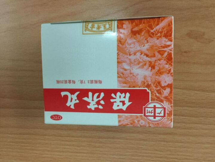王老吉 保济丸 3.7g*20瓶 /盒 晒单图