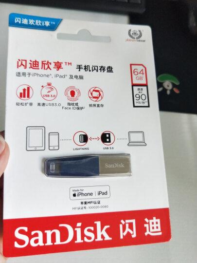 闪迪 (SanDisk) 128GB Lightning USB3.0 苹果U盘 iXpand欣享 蓝色 读速90MB/s 苹果MFI认证 手机电脑两用 晒单图
