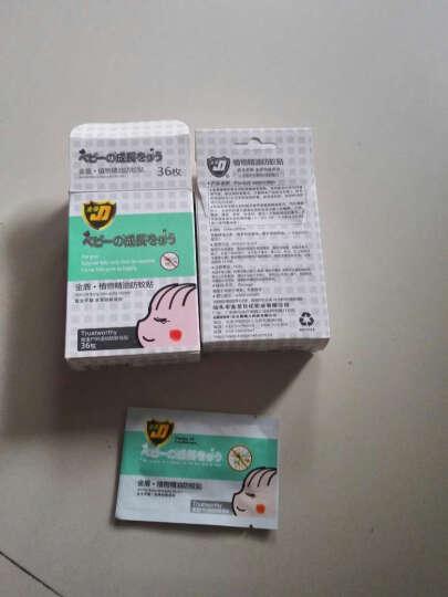金盾(GOLDEN SHIELD) 【金盾】儿童孕妇婴儿防蚊 驱蚊喷雾花露水65ml 晒单图
