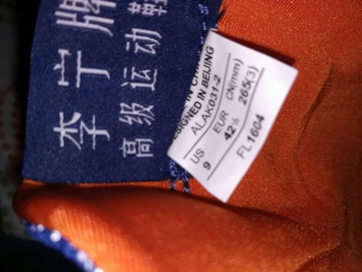 李宁官网休闲鞋男鞋3K LNC II云减震透气运动鞋ALAK031-1/-2 藏青蓝/馥郁橙 43 晒单图