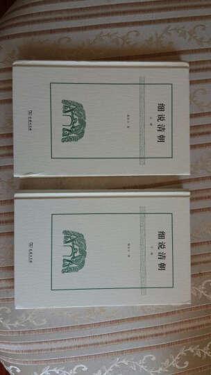 细说清朝-(全两册) 晒单图