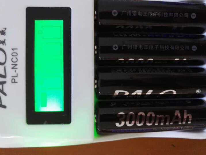 星威(PALO) 液晶智能快速充电电池充电器四槽可充5号7号镍氢镍镉AA/AAA电池 充电器+4节5号2600+4节7号900 晒单图