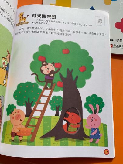 邦臣小红花·阶梯数学(套装共8册) 晒单图