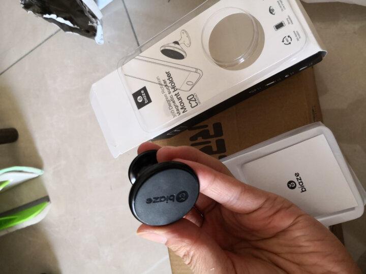 毕亚兹 车载手机支架车载充电器一拖三数据线套装 C20+K6+MC9 中控台磁吸支架车充三合一充电线套装 晒单图