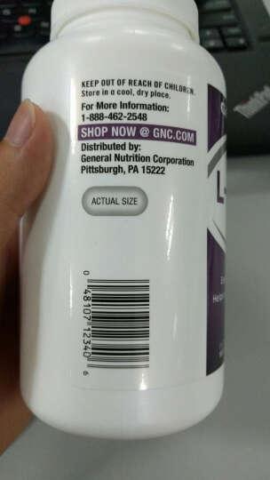 GNC健安喜 精氨酸胶囊 1000mg提高精子质量肝肾养护美国原装进口 精氨酸 180粒  3瓶装 晒单图
