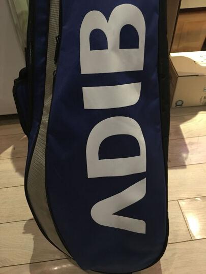 艾迪宝 ADIBO 羽毛球包双肩背包运动包独立鞋袋B253 晒单图