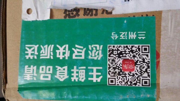 兰州百合鲜百合生鲜新鲜百合甜百合蔬菜年货礼盒甘肃特产兰州特产 200g3头/3斤礼盒 晒单图