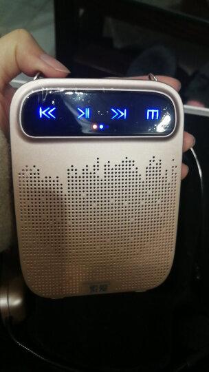 索爱(soaiy)S-658 UHF无线扩音器 18W大功率小蜜蜂教学专用教师导游导购便携扩音机插卡播放器  玫瑰金 晒单图