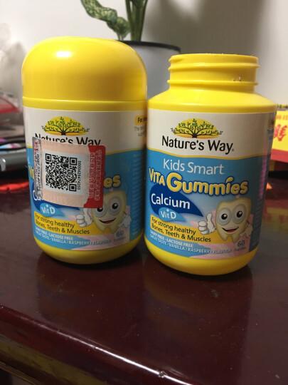 佳思敏nature's way复合维生素D+钙软糖儿童钙补钙软糖 60粒/瓶 2岁以上 佳思敏钙软糖 晒单图