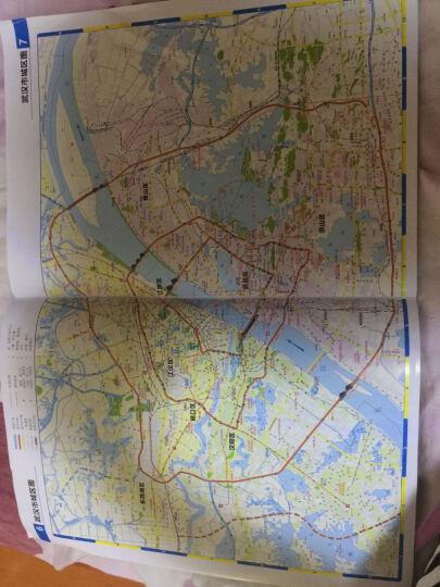 2016年武汉市交通地图册(全新版) 晒单图