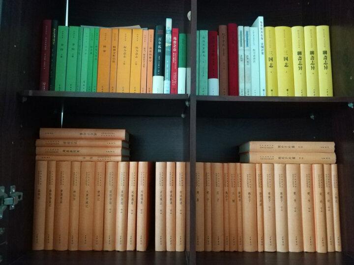 国外毛泽东研究译丛:毛泽东的诗词、人生和思想(典藏本) 晒单图