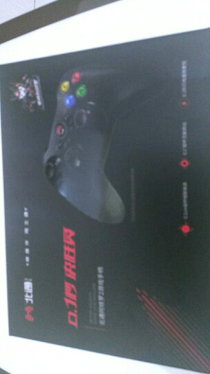 北通(Betop)阿修罗2无线游戏手柄xbox360精英PC电脑SteamPS电视鬼泣5只狼刺客信条怪物猎人NBA2kFIFA实况 白 晒单图