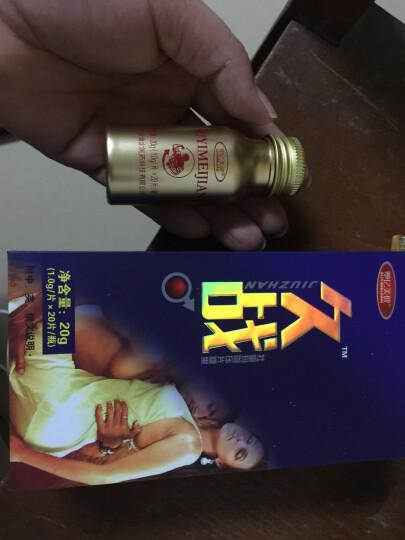 塑亿美健久战牡蛎玛咖片20g 牡蛎片 搭男性保健品 男用  晒单图