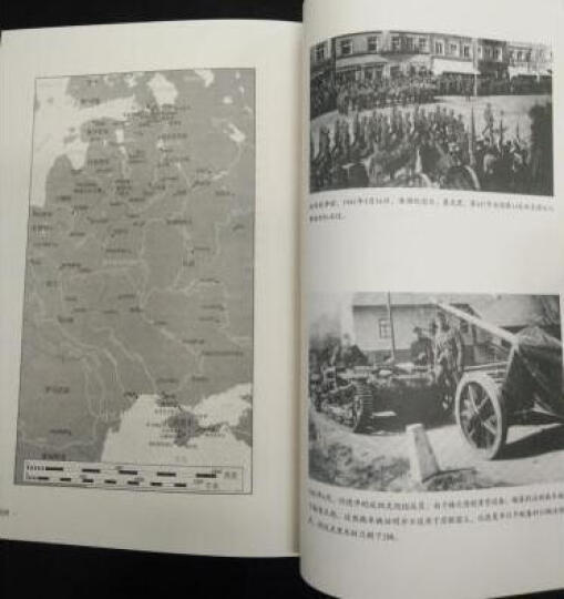 致命打击:一个德国士兵的苏德战争回忆录 晒单图