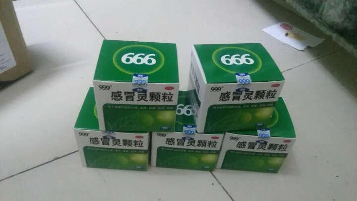 三九 999感冒灵颗粒 10g*9袋 5盒装 晒单图