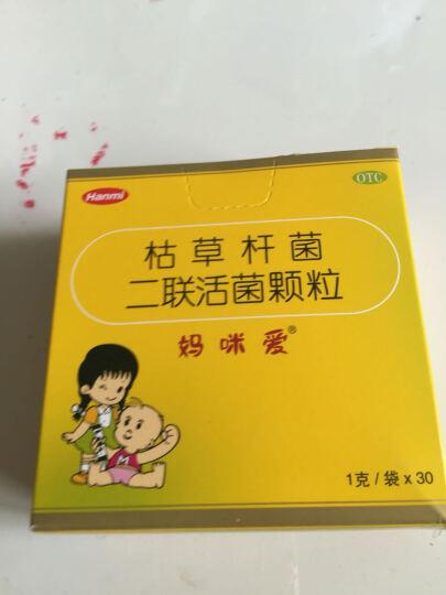 妈咪爱 枯草杆菌二联活菌颗粒30袋 腹泻 便秘 胀气 消化不良 晒单图