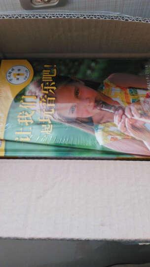 DK儿童目击者·预备级(套装全20册) 晒单图