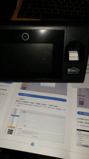 群英云Q1网络指纹考勤机WiFi联网远程打卡机可拍照考勤机 Q1企业永久版 多台联网 晒单图