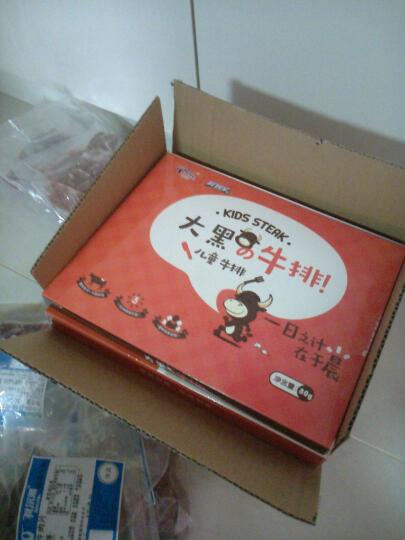 福成鲜到家 烧烤套餐 鸡排鱼排牛排欢乐家庭套餐 990g 8片装 原切 方便菜 晒单图
