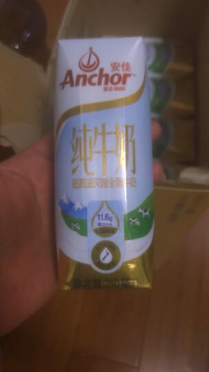 新西兰原装进口牛奶 安佳Anchor全脂牛奶UHT纯牛奶250ml*24 整箱装 晒单图