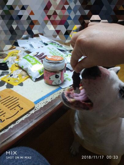 澳洲品牌 最宠狗零食 牛肉洁齿骨80g 犬用磨牙洁齿棒肉干零食幼犬成犬老年犬狗粮补钙健体小中大型犬训练奖励 晒单图