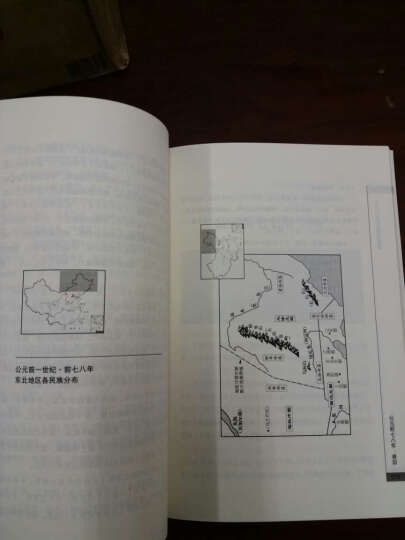 柏杨白话版资治通鉴:宫廷斗争 晒单图