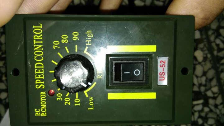 鹏丞(p.c) 交流220V电机 马达 减速电机调速器 调速开关 调速器 400W只配我们电机使用 晒单图