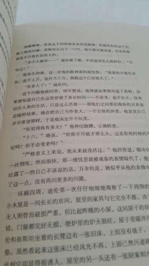 摆渡人+萤火虫小巷(共2册) 晒单图