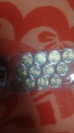 楚天藏品 2003-2014年十二生肖纪念币 第一轮生肖币全套 第一套12生肖流通纪念币 12枚大全套塑料盒装 晒单图