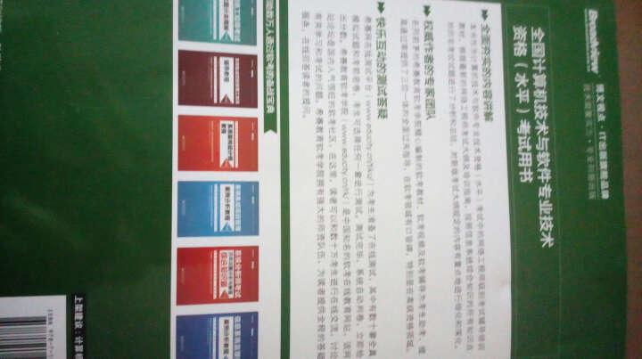 网络工程师考试辅导教程 晒单图