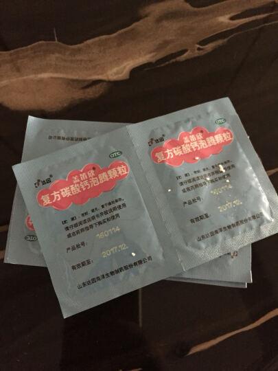 达因 盖笛欣 复方碳酸钙泡腾颗粒30袋 妊娠和哺乳期妇女老人儿童补钙 晒单图