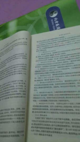 模型解题法:高中物理(DVD+学习手册) 晒单图