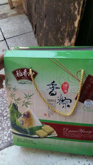 粽子礼盒稻香京皇香粽礼盒1080g端午礼盒 晒单图