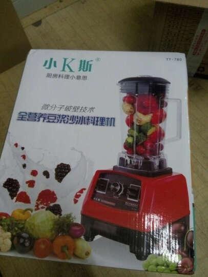 无渣现磨商用豆浆机鲜榨果汁机沙冰机家用搅拌机 晒单图